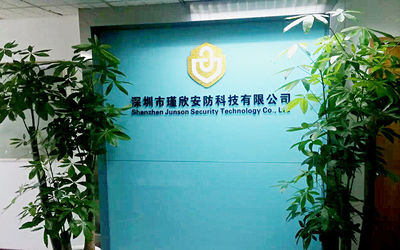 Cina Shen Zhen Junson Security Technology Co. Ltd